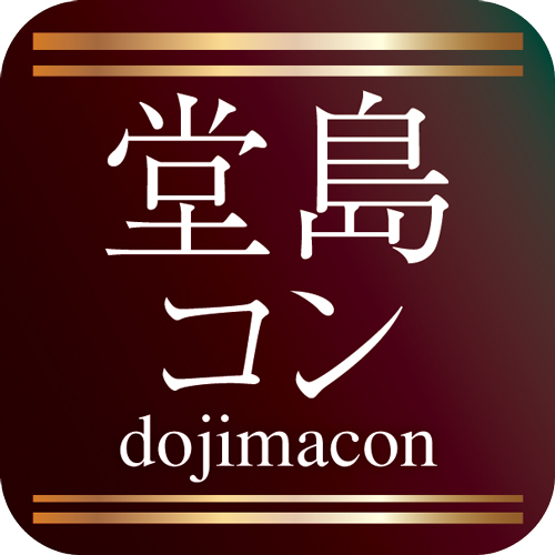 dojimacon-icon.jpg